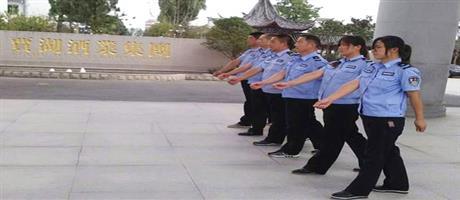 贾湖酒业对保卫人员进行军事化训练