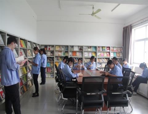 职工之家图书室